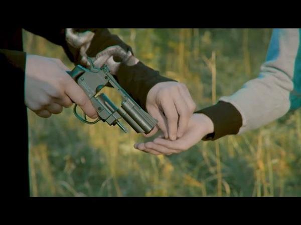 Буерак — Нет любви