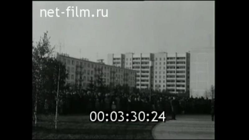 Митинг в Звездном городке в честь возвращения космонавтов 1973