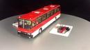 Масштабная модель IKARUS 250.59 «красно-белый» от Classicbus