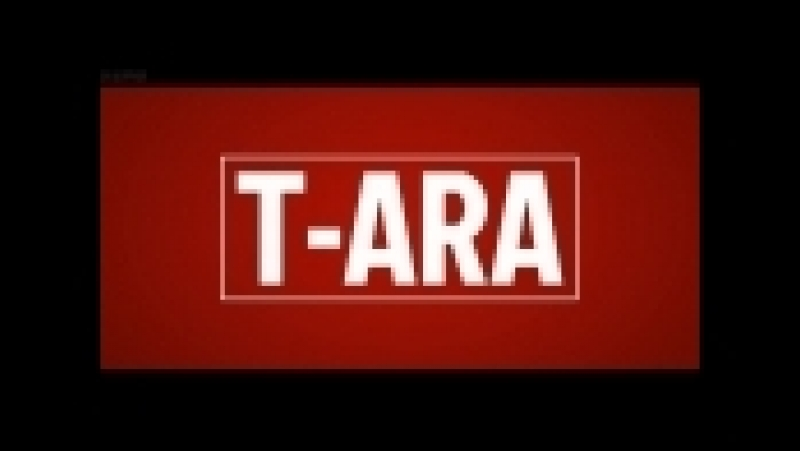 [FMV] How to make a hollywood-style trailer with T-ara MV