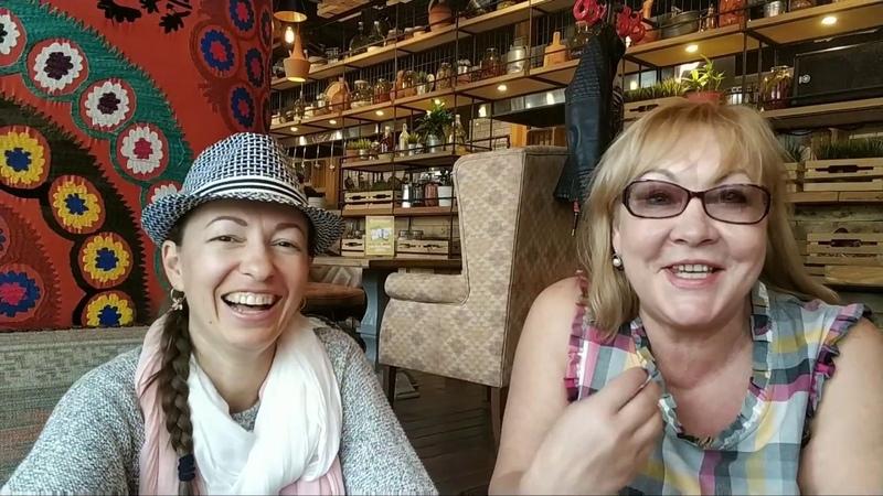 Кайф в состоянии В ПОТОКЕ - встреча участников тренинга Марии Соколовой