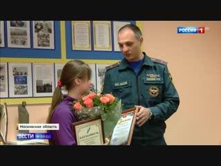 ОБЖ на практике: школьница спасла подругу из проруби