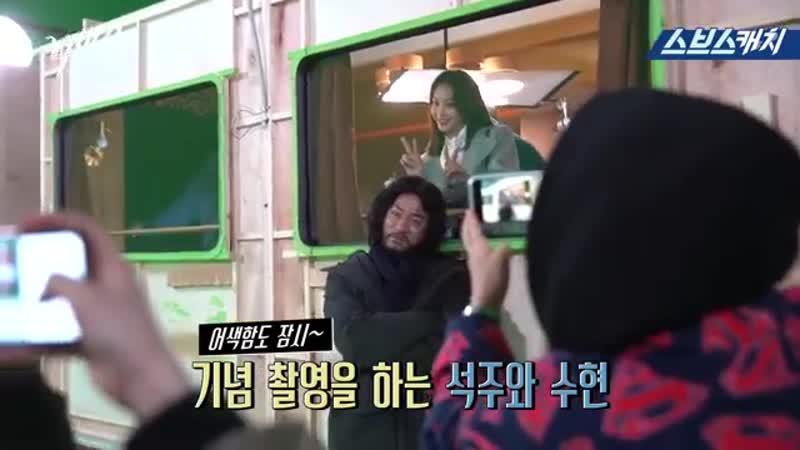 [메이킹] 지금까지 이런 촬영은 없었다_ 주진모의 ★극한촬영★ 《빅이슈 _ 스브스캐치》(360P).mp4