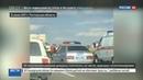 Новости на Россия 24 • Расстрел на трассе: бывший муж убил экс-супругу из соседнего автомобиля