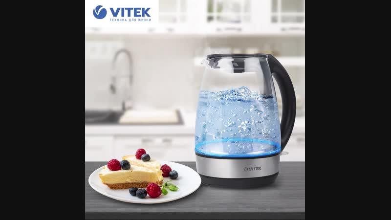 Чайник VITEK с элегантным корпусом из термостойкого стекла и английским контроллером Strix