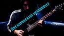 Space Guitar Music Космическая гитарная импровизация Космический звук by ProgMuz