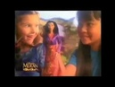 Mulan Secret Hero Matchmaker Magic MATTEL Dolls Commercial