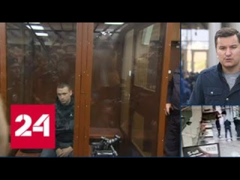 Суд оставил футболиста Павла Мамаева под арестом в СИЗО - Россия 24