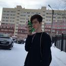 Тимофей Дрёмин фото #16