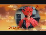 [dragonfox] Taiyo Sentai Sun Vulcan - 29 (RUSUB)