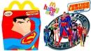 ЛИГА СПРАВЕДЛИВОСТИ Хэппи Мил Макдональдс ИГРУШКИ АВГУСТ-СЕНТЯБРЬ 2018 / Justice League Happy Meal