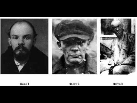 Ленин Бланк или Мойшевич? Деды Ленина Сруль Мойшевич и Израиль Бланк.