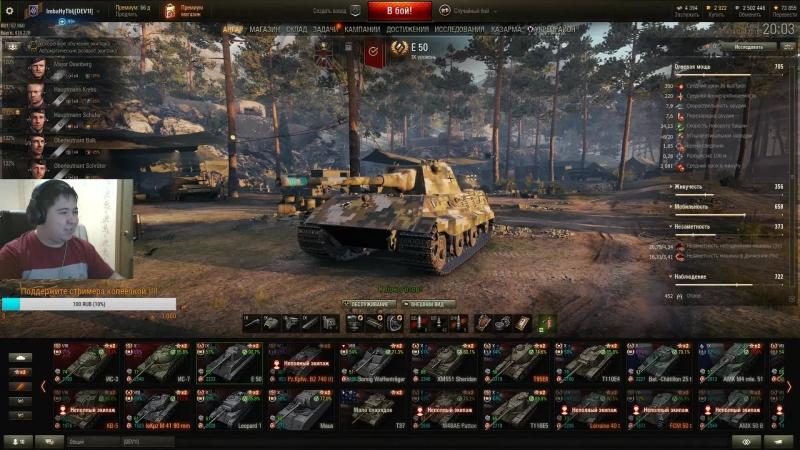 World of Tanks | Лицензия на отстрел комнатных оленей