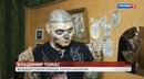 Человек-зомби я интеллигент, битый гопниками. Андрей Малахов. Прямой эфир