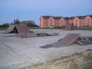 Скейт парк - ну на хер