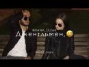 Rana_dushiBoYTnIbFGRv.mp4
