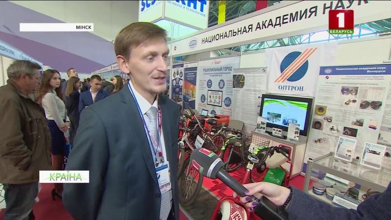 У Мінску прайшоў XXIII Беларускі энергетычны і экалагічны форум. КРАIНА