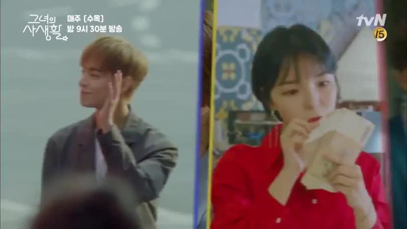 [JAEWON CUT] - tvN Her Private Life' 그녀의 사생활 EP.3 - Pt. 3 - - 그녀의사생활 HerPrivateLife