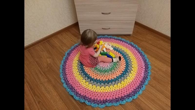 Круглый коврик крючком Крючок для начинающих 2019 Knitting