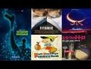 Descargar Un gran dinosaurio/Titanic/Aladdin/Pinocho/Mi Vecino Totoro 1080p Latino