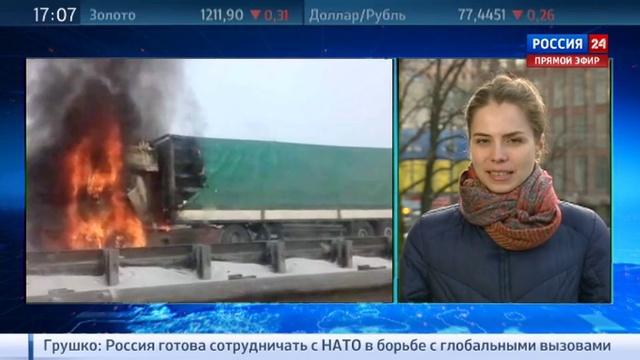 Новости на Россия 24 • В ситуации с запретом транзита Украина видит себя жертвой