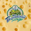 Белебеевский сыр | Натуральная еда