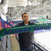 Артур Садыков