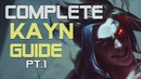 [ITA] KAYN JUNGLE GUIDE pt.1: Assassin / Blue Kayn guide - League of Legends - Learn to play