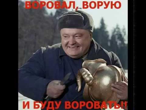 ЗОНА про Порошенко и Тимошенко