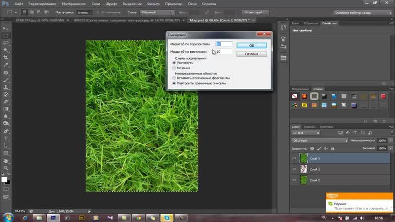 Photoshop CC Бодиарт или как накладывать текстуру на тело или предметы