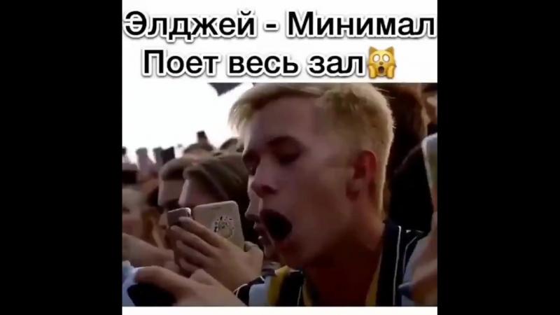 VKFest. Элджей