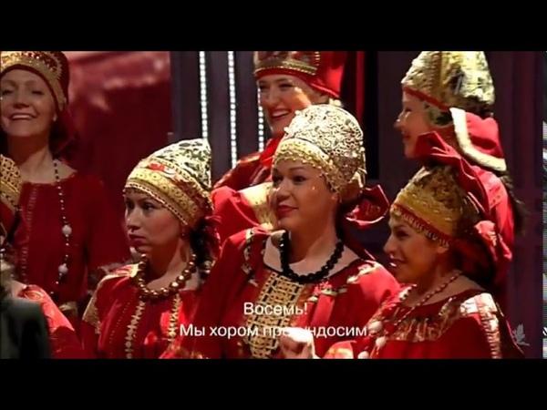 Juliana Strangelove, Игорь Григорьев 'Пропали вишни' 2013