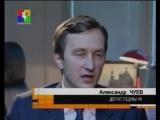 Nasha_versia_Demografiatorrents.ru.avi