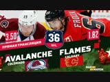 НХЛ-2018/19, РЧ. Колорадо - Калгари (09.01.2019)