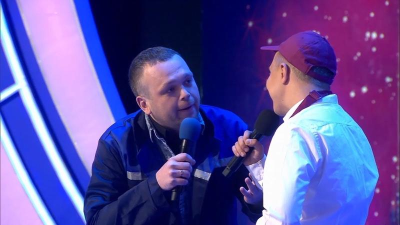КВН Радио Свобода Обычный мужик в Бургерной