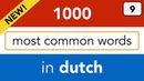 Adjectives in Dutch - Dutch for beginners - Lesson 9: Bijvoeglijk naamwoord - Leer Nederlands!