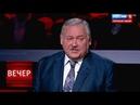 Затулин На Украине началось осеннее обострение Вечер с Владимиром Соловьевым от 12 11 18
