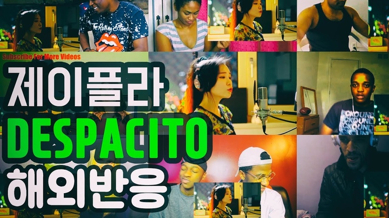 제이플라 Despacito 해외반응 J.Fla Despacito Cover Reaction [둘둘]