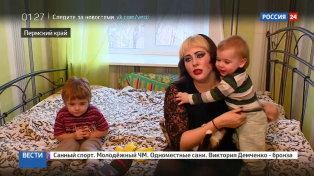 Новости на Россия 24 • От Путина до Люцифера: Госдума планирует ограничить список детских имен