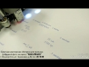 Багетная мастерская Рамка первый год жизни Цифровой фото Экспресс Konica Minolta г Йошкар Ола ул Эшкинина д 6 тел