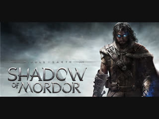 Middle-earth Shadow of Mordor №5