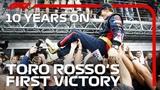 10 YEARS ON Toro Rosso's Fairytale Monza Win