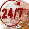 Финансы - Банки и  помощь в получении кредита