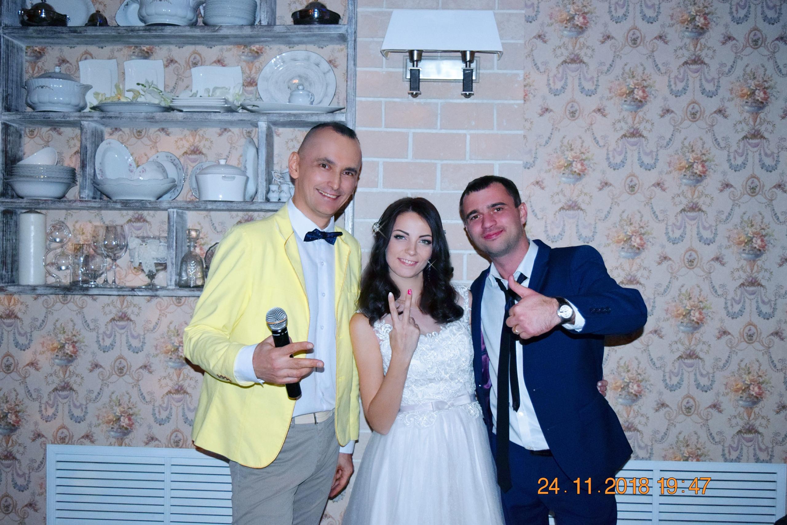 Mpiwvk xhR8 - Свадьба Артема и Ангелины