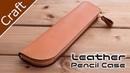 革のミニペンケースを作る~Making a Mini Leather Pencil Case LeatherAct EP4