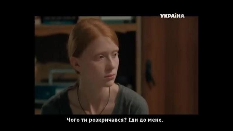 Красотка Ляля 26-30 серия (2014)