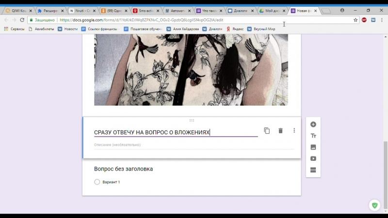 Новая вкладка - Google Chrome 27.08.2018 21_33_51