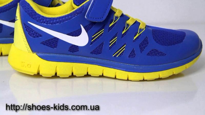 Беговые кроссовки для школьников Nike Free RN 2018 Cobalt Tint