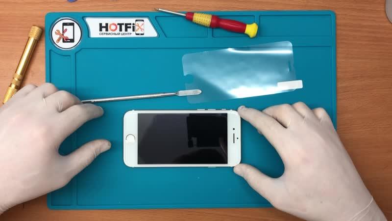 IPhone 7 • Замена дисплея • HotFix
