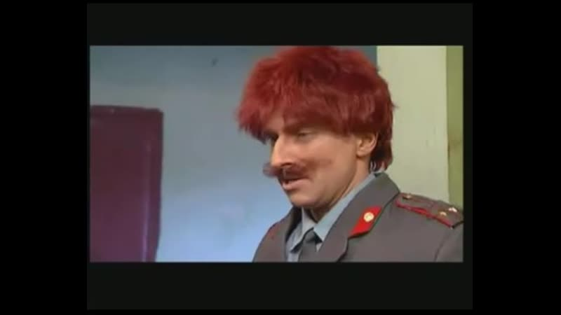 Осторожно модерн (Задов) Мент Эдик.